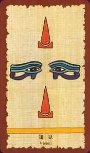 Ancient Egyptian Senet Tarot
